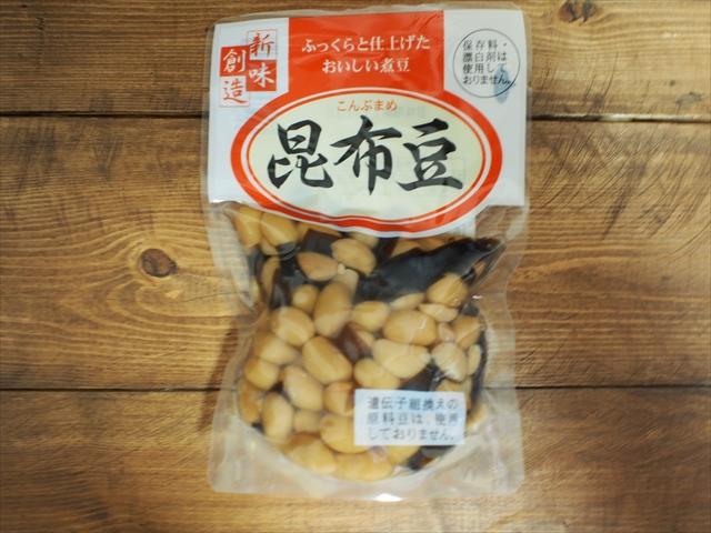 業務スーパーの昆布豆は甘い味付け!お弁当や副菜にぴったり!