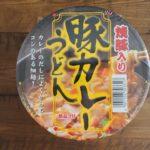 業務スーパーの豚カレーうどん(カップ麺)は細麺3分で完成!